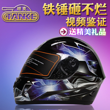 Brand Full Helmets Anti-Fog Pc Lens Sport Utility Helmet Four Seasons Unisex Capacete Motorcycle Abs Top1 Brand Full Helmets(China (Mainland))
