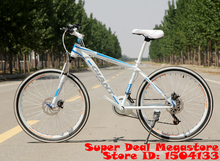 """26"""" inch Full Suspension MTB (10 Free Gifts Mudguard Bell Bag) 21 Speed Aluminium Alloy Mountain Bike Bicycle(China (Mainland))"""