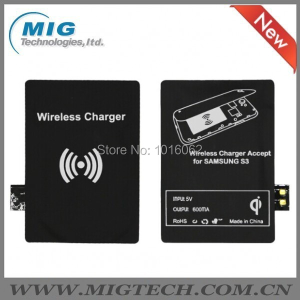 Freeshipping 5 Receiver QI standard wireless charger pad receiver samsung galaxy S3 China factory price - MIG Technology store