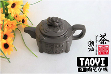 2014 black top fasion bandeja teapot mug chaozhou tea-pot half xi shi pot of mud grouting kunfu tea sets product is very good