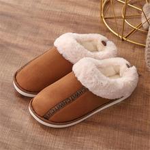 RASMEUP ผู้หญิงฤดูหนาวรองเท้าแตะในร่ม 2018 ผู้ใหญ่จดหมายผู้หญิงพิมพ์ Plush Flip Flops รองเท้าผ้าฝ้ายรองเท้...(China)