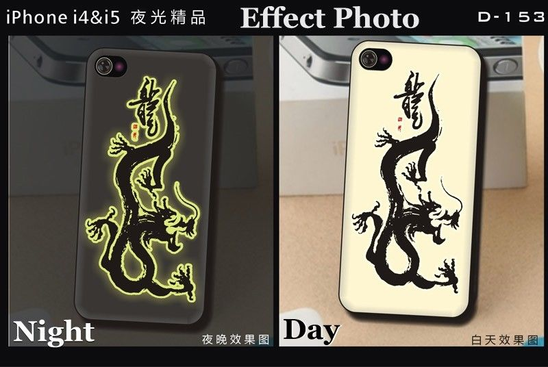 Man woman phone case Dragon glow in the dark night light Cover Case Skins for iPhone 4 4S 5 5G 5S(China (Mainland))