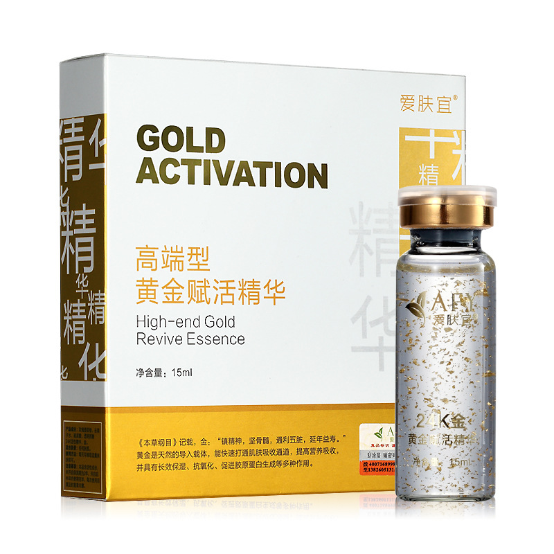 2016 Real Neck Collagen New Afy Revitalizing Cream 24k Gold Revitalizes Neck High Quality Essence Skin Care Product Firming