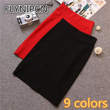 High Quality OL Women High Waist Elegant Straight Zipper Solid Stretch Work Office Business Pencil Fitted Bodycon Skirt Saia