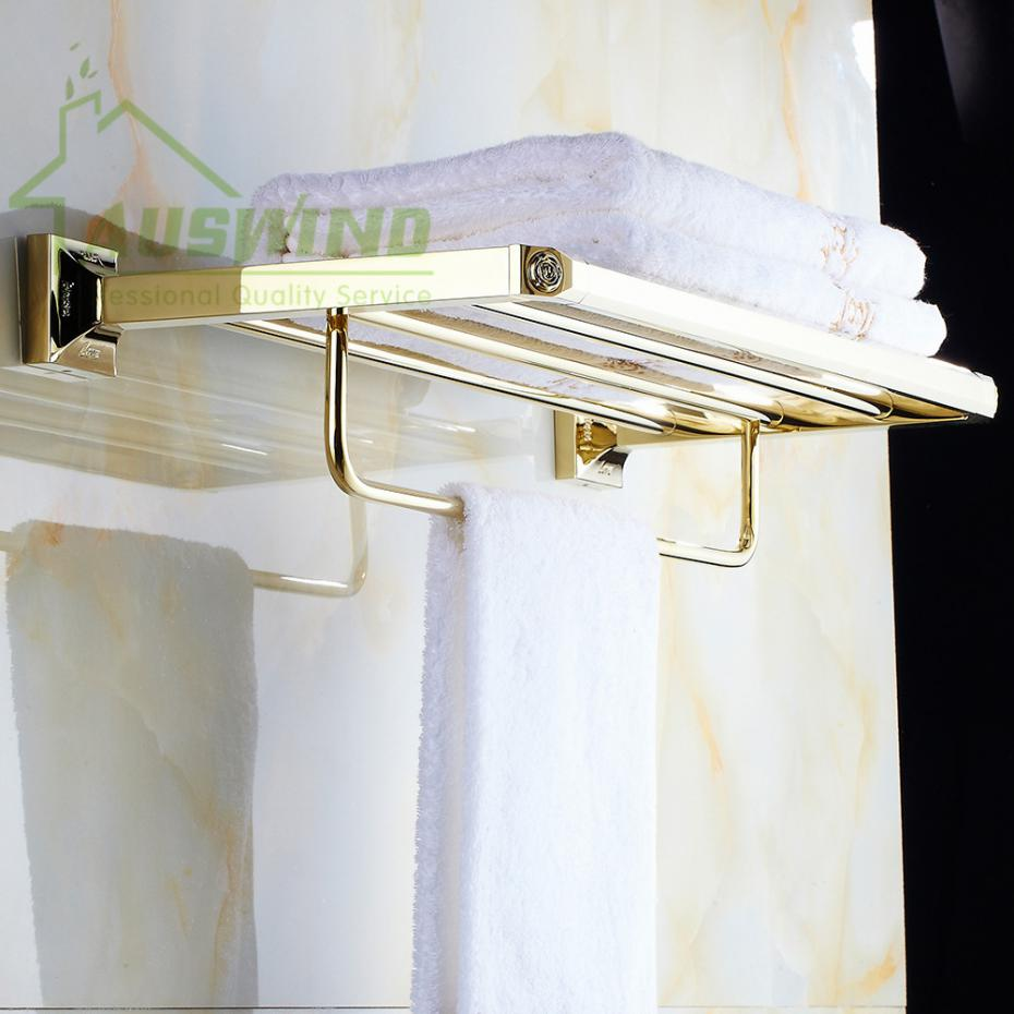 Antique gold towel shelves luxury polished solid brass for Luxury bathroom towel racks