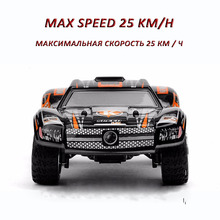 Amazing WLtoys L939 High Speed 2.4G mini RC Car Drift Car 5 Level Speed Shift Full Proportional Steering Remote Control Toys(China (Mainland))