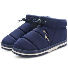 Yarım çizmeler kadın peluş ev ayakkabıları sıcak kış kar Platform çizmeler bayanlar kapalı nedensel Unisex Botas Feminina 2019 artı boyutu(China)