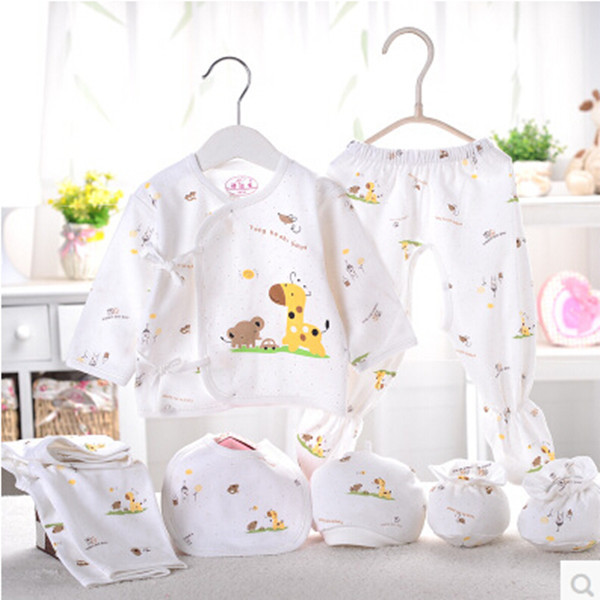 Детский Мир Одежда Для Новорожденных