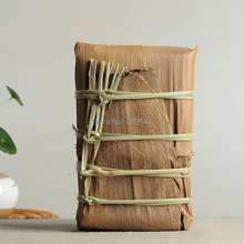 500g ripe puer tea puer ripe cooked Brown Mountain yellow piece bamboo shell packaging tea brick