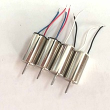 syma X12S 2.4G 4CH 6-Axis RC Quadcopter RC Drone parts 4Motor A +4motor B 8pcs/lot free shipping