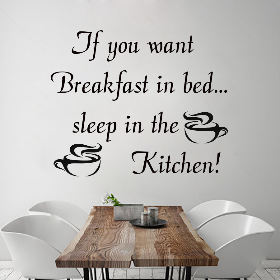 Sleep in the kitchen wall decal coffee cups removable home decor vinyl