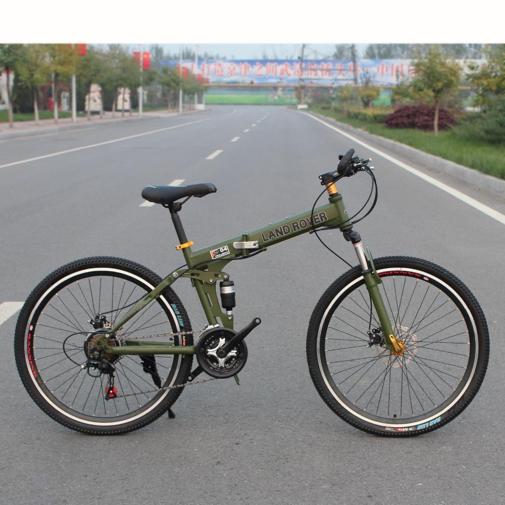 Запчасти для велосипедов 26 21 MTB