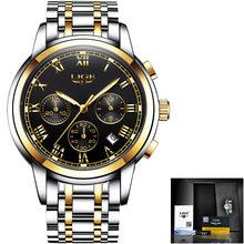 LIGE hommes montres Top marque de luxe en acier complet étanche Sport montre à Quartz hommes mode Date horloge chronographe Relogio Masculino(China)