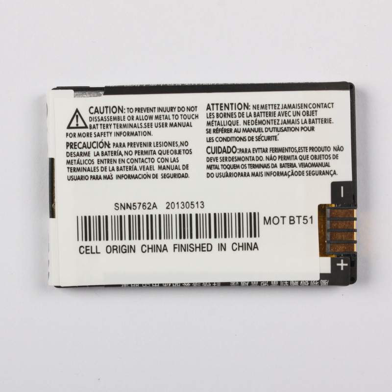 3.7V 940mAh BT51 Repacement Cell Phone Battery For Motorola MOTO Q KRZR K1M W260g V323 Rival A455 Tundra VE465 W755 With Charger(China (Mainland))