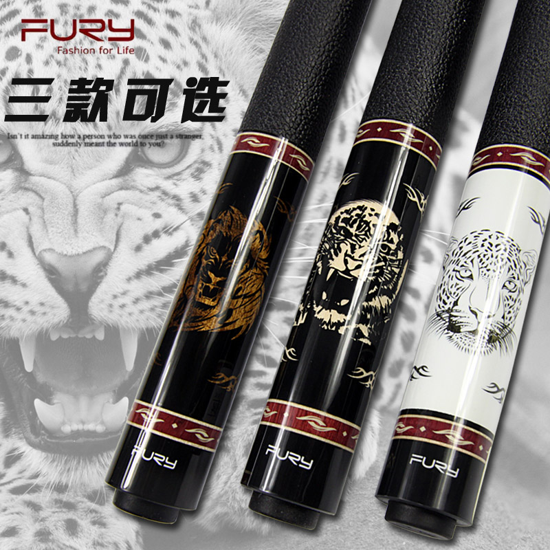 2016 High Quality Fury 1/2 Jointed Pool Cue Billiard Pool Stick 11.75mm/13mm Tips Taco De Sinuca(China (Mainland))