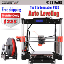 Free shipping High Quality Precision Reprap Prusa i3 DIY 3d Printer kit with 2 Roll Filament 8GB SD card and LCD 220*220*180mm