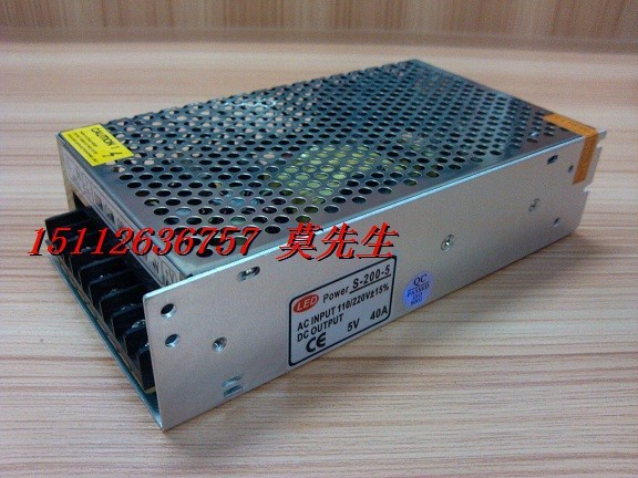 The Power LED switching power supply manufacturers selling 5V40A200WLED display luminous characters plastic power