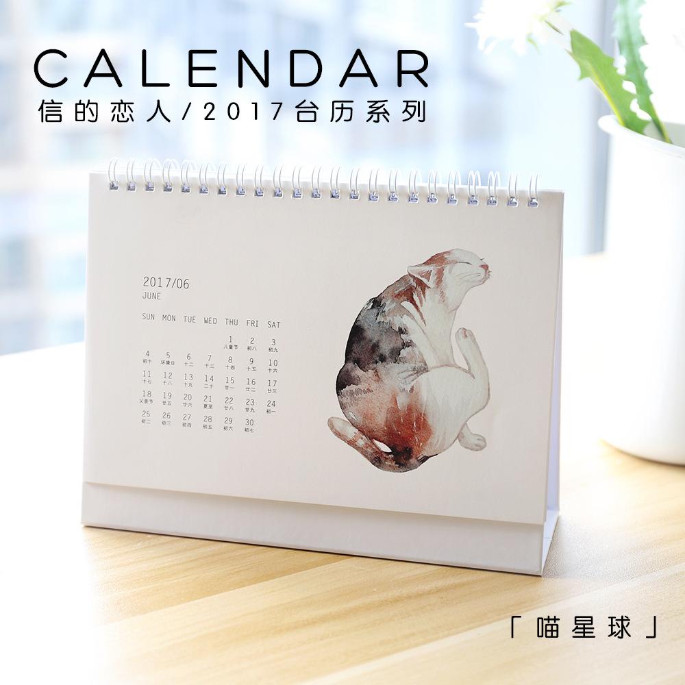 Diy Kpop Calendar : New korean cute stationery calendar kawaii cat table