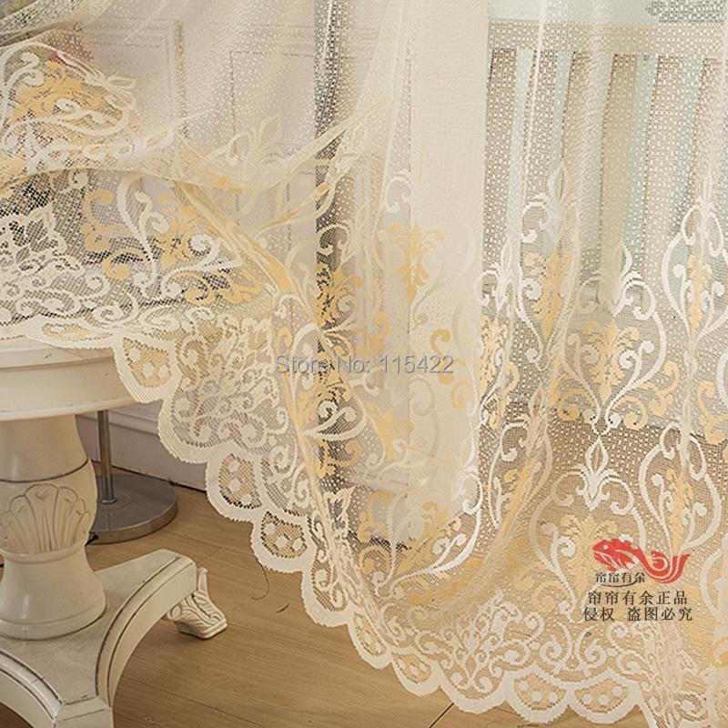 Beige lace curtains