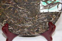 2009 357g Menghai Jingmai Hill Arbor Ancient Trees Puer Tea Best Purple Buds Raw Pu Erh