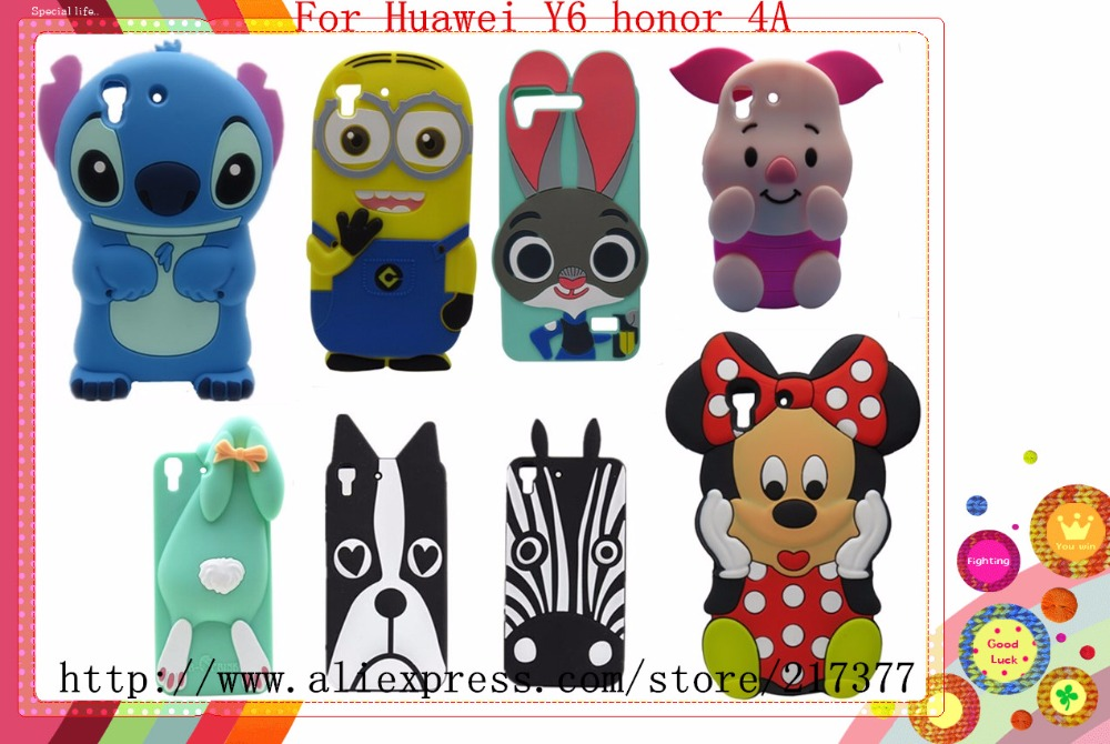 Huawei Y6 honor 4A 3D Cute Cartoon Stitch Yellow Man Zebra Dog Soft Silicone Case Back Cover - Mobile Phone and Retail Center store