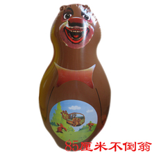 PVC inflatable bear two extra large tumbler sandbag Roly Poly toy stall selling 91CM(China (Mainland))