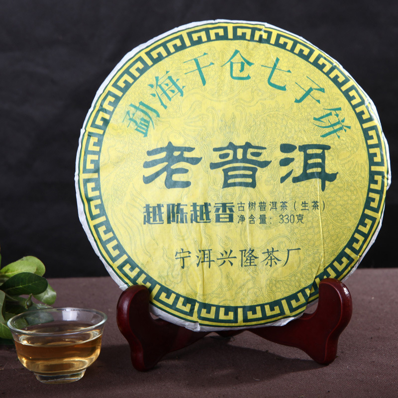 Chinese yunnan original top grade Old Pu'er puer pu er raw shen tea 330g pu erh drink healthy for lose weinght slimming food(China (Mainland))