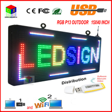 "P13 Fully Outdoor 15''x 40"" FULL COLOR Programmable LED Sign Commercial  IMAGE TEXT SCROLLING Message Board Display for Window(China (Mainland))"