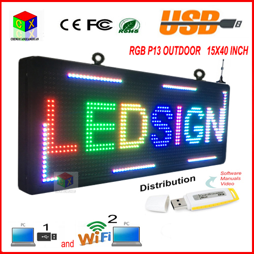 """P13 Fully Outdoor 15''x 40"""" FULL COLOR Programmable LED Sign Commercial IMAGE TEXT SCROLLING Message Board Display for Window(China (Mainland))"""