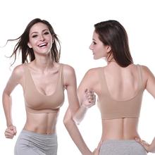 Women Seamless Sports Bra Gym Bras Underwear Bras