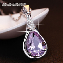 Hot Sell New brand Fashion Chain SWA Element Natural Amethyst Pendant Necklace Women Jewelry N2027(China (Mainland))