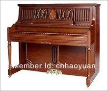 Rosewood Matte Emulsion 125 Size Upright Piano SP125Z(China (Mainland))