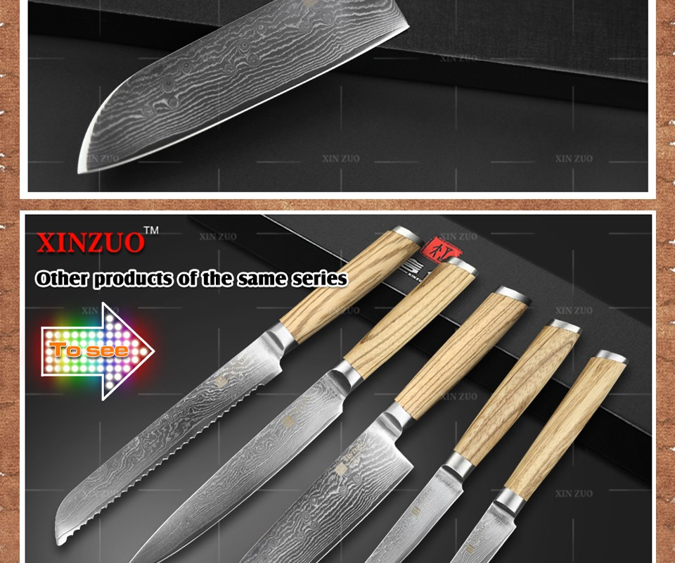 "Buy XINZUO 7"" inch santoku knife Damascus kitchen knife 73 layers Japan VG10 chef knife kitchen tool with logs handle free shipping cheap"