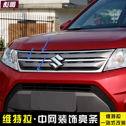 2016 Suzuki Vitara 304 stainless steel Front Grille Around Trim Racing Grills Trim Car styling 4PCS(China (Mainland))