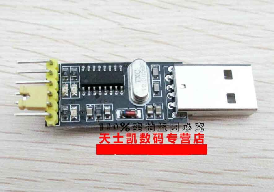 USB to TTL CH340 module Upgrade small plate Download line on STC controller Flash board Turn the USB serial port(China (Mainland))