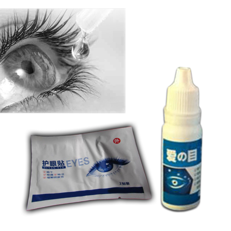 2 packs chinese eye drop relief eye Cataract / suitable for Contact lenses
