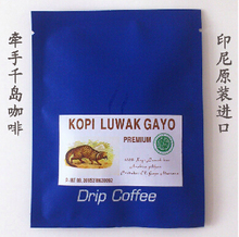 Lug bags pure coffee powder sugar free organic Kopi Luwak coffee instant paperless filter 12g