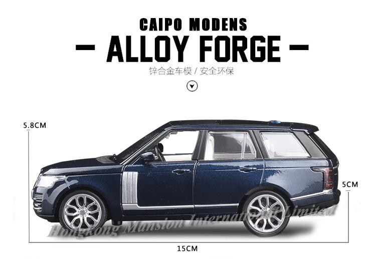 132 New Range Rover (13)
