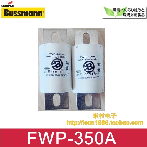 United States Cooper Bussmann Fuses FWP-350A 350A 700V fuse<br><br>Aliexpress