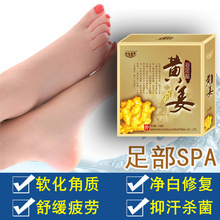 Traditional Chinese medicine keeping in good health Soak the foot medicine package Foot bath salt supplies(China (Mainland))