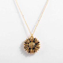 2019 ผู้หญิงใหม่สร้อยคอทอง Custom คุณเป็นแสงแดดของฉันเปิด Locket สร้อยคอจี้ Sunflower ฟรี Dropshipping(China)
