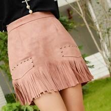 New Fashion Women Fringed Leather Skirt High Waist Package Hip A-Line Slim Skirts Women All-Match Rivet Short Faldas