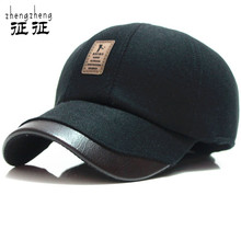 2015 new winter hat warm wool baseball cap bone snapback hat knitted hat fitted hats of men