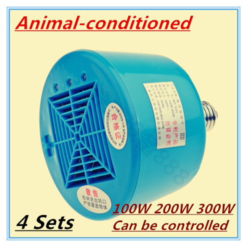 4 sets animal conditioned 100w 200w 300w pet heat lamp pig. Black Bedroom Furniture Sets. Home Design Ideas