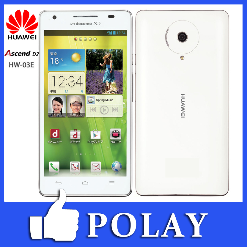 Original Huawei Honor 3 outdoor / Ascend D2 HW-03E Waterproof Mobile Phone HD Quad Core 1.5GHz Android 4.1 2GB RAM 13MP Russian(China (Mainland))