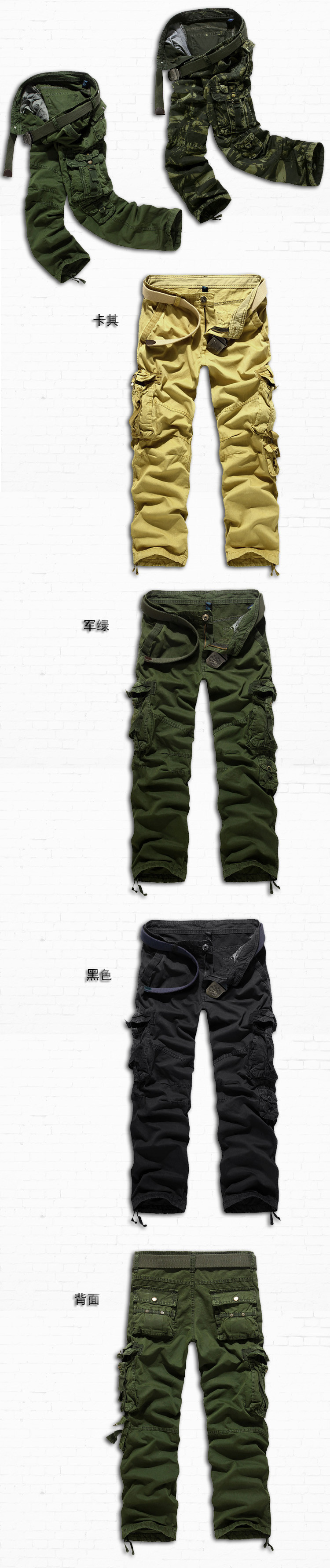 Мужские штаны  K753