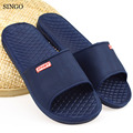 HOT Low EVA Couples summer slippers home indoor interior floor flat sandals and slippers bathroom slippers