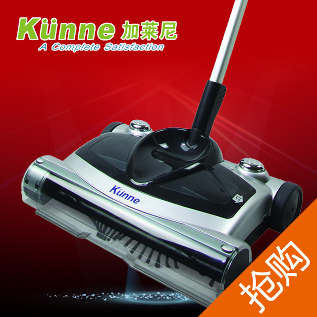 Fully-automatic rv-1015f1r wireless sweeper household robot vacuum cleaner