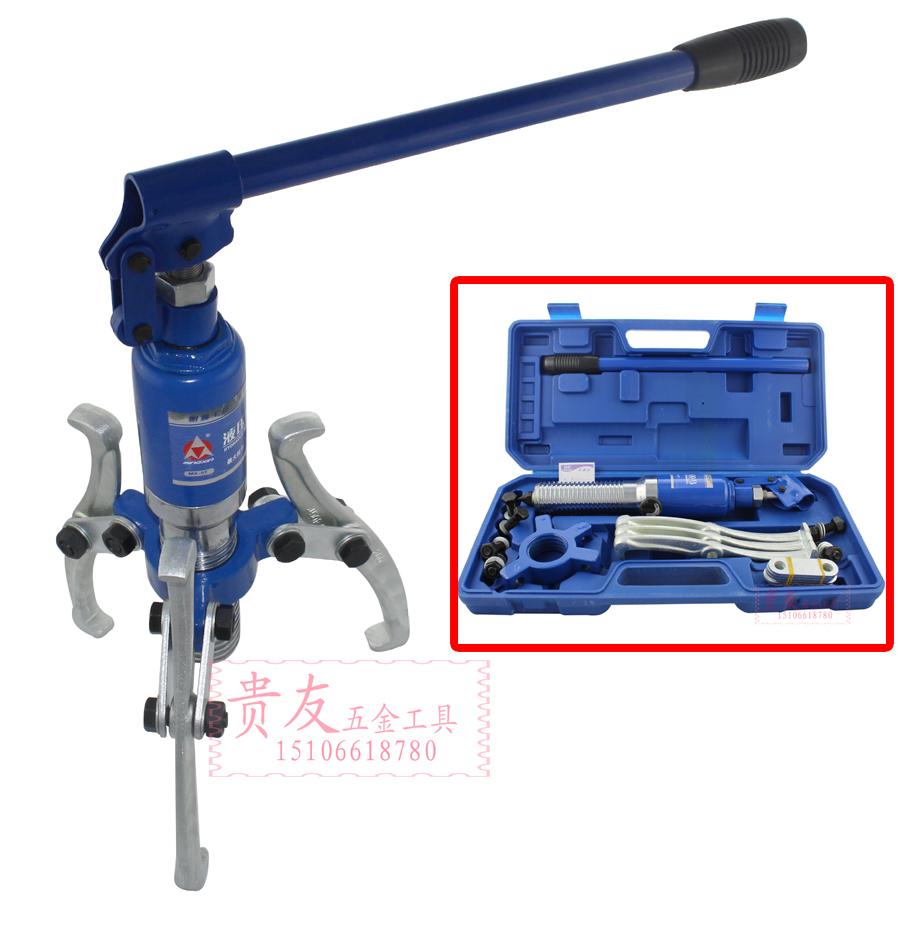 Application Of Hydraulic Bearing Puller : Rama t three jaw hydraulic puller bearing remover
