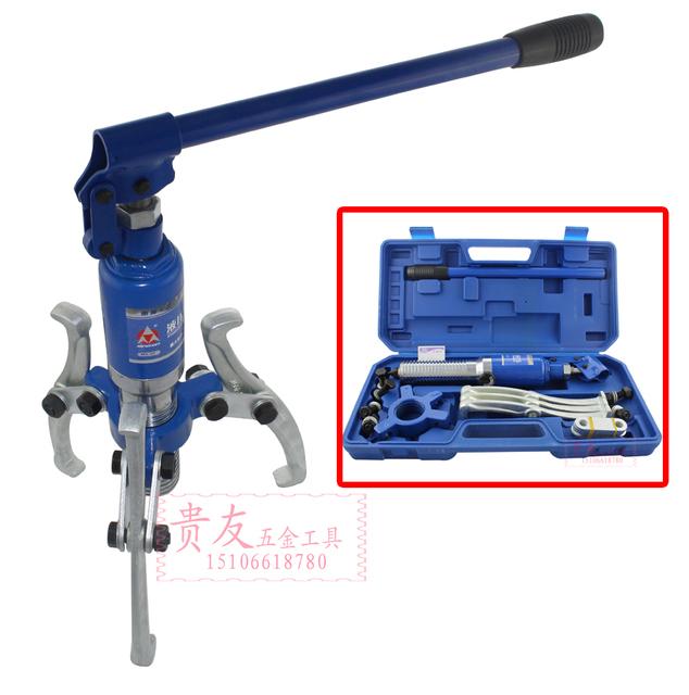 Hydraulic Pilot Bearing Puller : Rama t three jaw hydraulic puller bearing remover